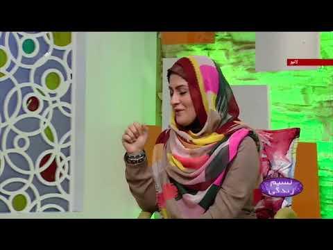 [ والدین پر بچوں کے حقوق[ نسیم زندگی -Urdu