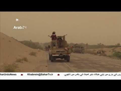 [07Jul2018] یمنی فوج سعودی امریکی اتحاد پر بھرپور حملوں کے لئے تیار- Urdu