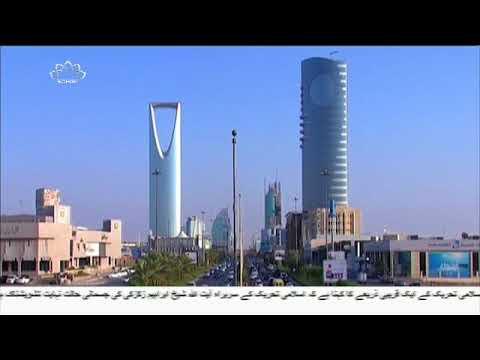 [11Jul2018] سعودی عرب میں بے روزگاری کی شرح میں اضافہ  - Urdu