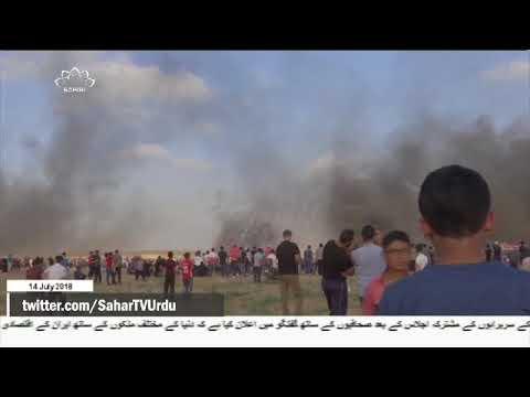 [14Jul2018] واپسی مارچ پر صیہونی فوج کا حملہ ، فلسطینیوں کی بھرپور جواب�