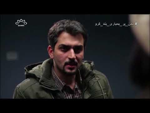 [ Drama Serial ] ایک خواب کی الٹی تعبیر - Ek Khawab Ki Ulti Tabeer Last Episode  | SaharTv - Urdu