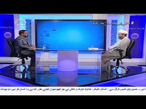 اسلام اور نسل پرستی کی مذمت - [اوپن ٹاک] -16 جولائی 2018- Urdu
