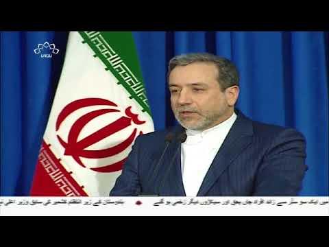 [23Jul2018] پابندیوں کے مقابلے میں ایران کے منصوبے تیار ہیں، عباس عراقچ
