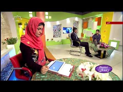 [ موضوع: اٹزم میں مبتلا بچوں کی غذا[ نسیم زندگی - SaharTv Urdu