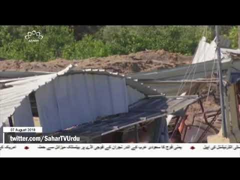[07Aug2018] غزہ پر حملہ دو فلسطینیوں کی شہادت - Urdu