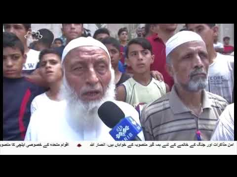 [08Aug2018] غزہ پر صیہونی دہشتگردوں کے ہوائی حملے- Urdu