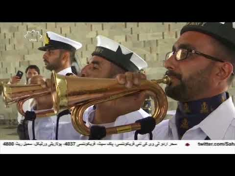 [14Aug2018] پاکستان میں یوم آزادی- Urdu