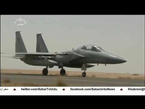 [18Aug2018] جارح امریکی سعودی اتحاد کے جرائم کی مذمت  - Urdu