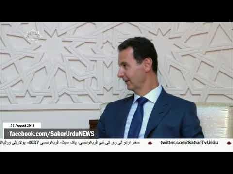 [26Aug2018] ایران کے وزیر دفاع کی شام کے صدر سے ملاقات  - Urdu