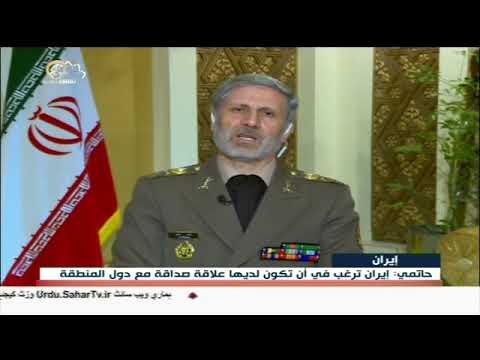 [27Aug2018] شام کے ساتھ ایران کا تعاون جاری رہنے پر زور- Urdu