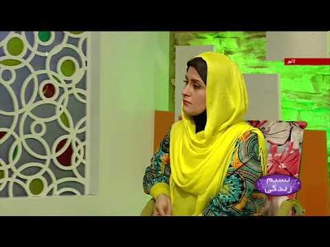 [ امام ہادی علیہ السلام کی ولادت [نسیم زندگی - Urdu