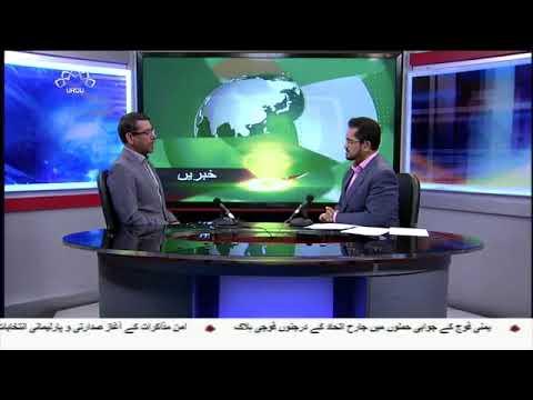 [01Sep2018] امریکی سازشوں کو پوری قوت کے ساتھ ناکام بنادیا جائے گا- Urdu