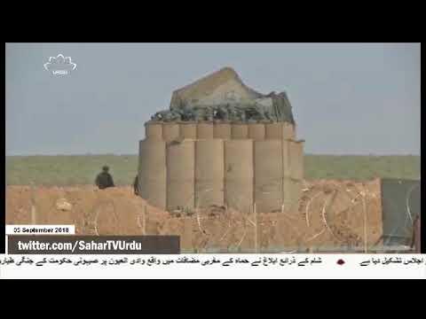 [05Sep2018] صیہونی فوجیوں کی فائرنگ پچیس فلسطینی زخمی - Urdu