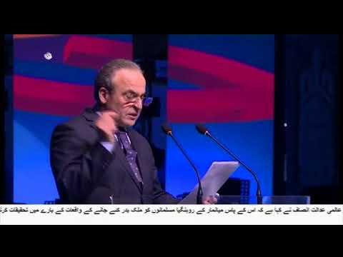 [07Sep2018] شام جلد ہی اپنی پوزیشن پر لوٹ آئےگا، شامی وزیر اعظم - Urdu