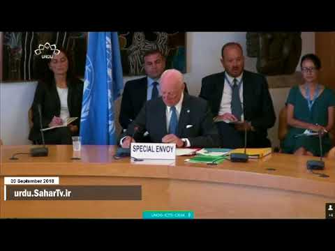 [09Sep2018] شام میں دہشتگردی کے خلاف جنگ کا آخری مرحلہ - Urdu