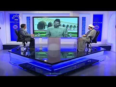 اسلام کی نظر میں تکفیر کی حقیقت  - اوپن ٹاک - - 12 ستمبر 2018- Urdu