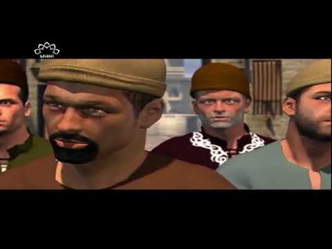 [ Drama Serial ] آخری پیغمبرؐ  - Episode 01 | SaharTv - Urdu