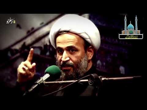 CLIP | Influence(نفوذ) | Hojjat ul Islam Agha Ali Reza Panahian | Persian sub English