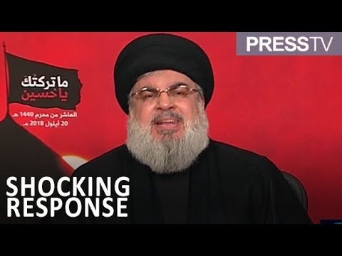 [20 September 2018] Hezbollah warns Israel against any attack  - English