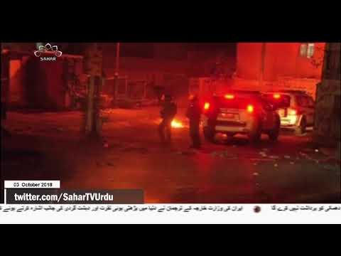 [03Oct2018]صیہونی فوجیوں کے حملے میں متعدد فلسطینی زخمی  - Urdu