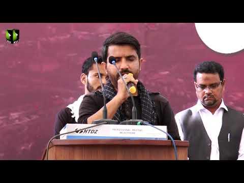 [Youm-e-Hussain as] Br. Ahsan Mehdi | Karachi University | Muharram 1440 - Urdu