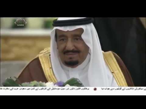 [06Oct2018] �سعودی عرب کی بے عزتی پر ولیعہد کا جواب - Urdu