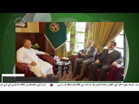 [13Oct2018] ایران و پاکستان کے درمیان تجارتی و اقتصادی تعاون کا فروغ- Urdu