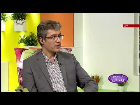 [Naseem-e-Zindgi] - بانجھ پن  - ڈاکٹر ہاشم زادہ  - Urdu