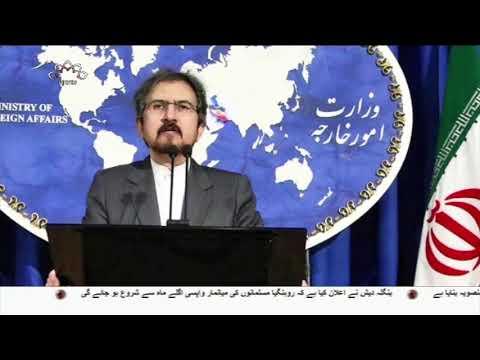 [31Oct2018] نائیجیریا میں حسینی عزاداروں پر فوج کے حملے کی ایران کی جان�
