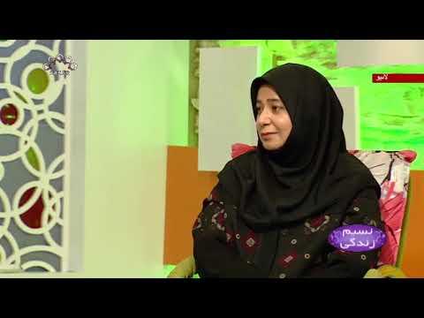 [Naseem-e-Zindgi] - بیماریوں سے بچاؤ کے طریقے  - Urdu