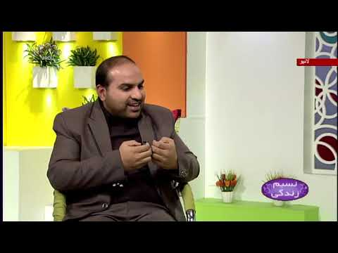 [Naseem-e-Zindgi] - امام رضا علیہ السلام کی عبادی زندگی - Urdu