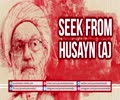 Seek from Husayn (A) | Shaykh Isa Qasem | Arabic Sub English