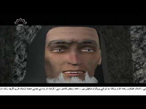 [ Animation Film Talootl ] داستان طالوت - Episode 01 | SaharTv - Urdu