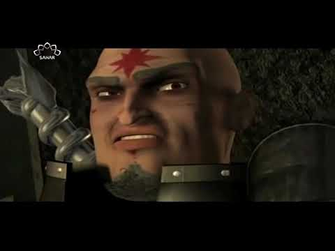[Animation Film Talootl ] داستان طالوت - Episode 02 | SaharTv – Urdu