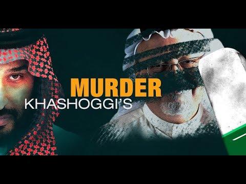 [18 November 2018] The Debate - Khashoggi\'s Murder - English