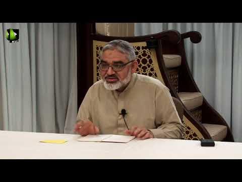 [Zavia | زاویہ] Current Affairs Analysis Program - H.I Ali Murtaza Zaidi | Session 01 - 20-Nov-2018 - Urdu