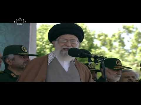 [28Nov2018] کلام نور: رہبر انقلاب اسلامی -Urdu