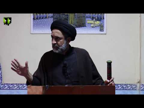 [ Friday Sermon ] H.I Muhammad Haider Naqvi | 30 Nov 2018 |  Masjid Shia asna Ashri Karachi - Urdu