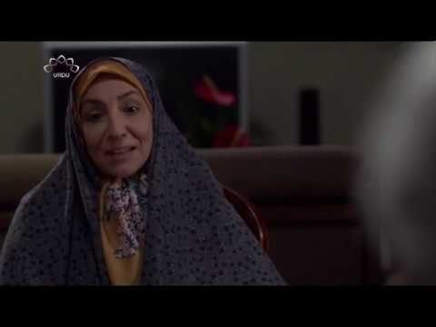 [ Drama Serial ] ہمدرد- Episode 01 | SaharTv - Urdu