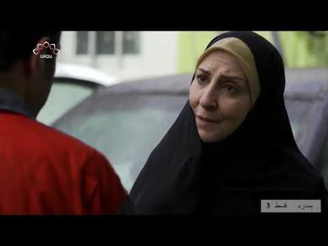 [ Drama Serial ] ہمدرد- Episode 03 | SaharTv - Urdu