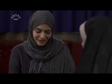[ Drama Serial ] ہمدرد- Episode 09 | SaharTv - Urdu