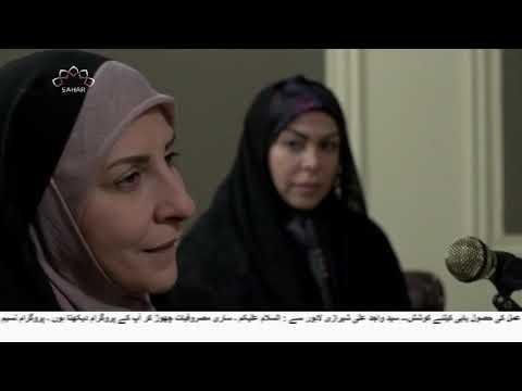 [ Drama Serial ] ہمدرد- Episode 11 | SaharTv - Urdu