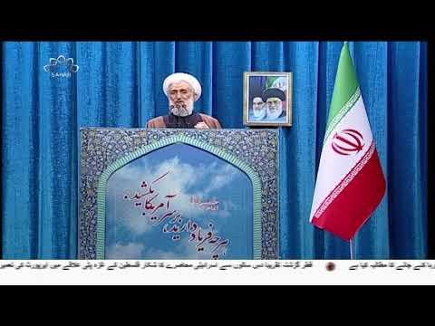 [14Dec2018] دشمن ایران کو کوئی نقصان نہیں پہنچا سکتے،...