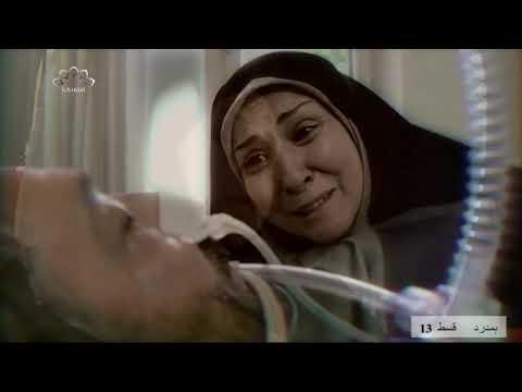 [ Drama Serial ] ہمدرد- Episode 13 | SaharTv - Urdu