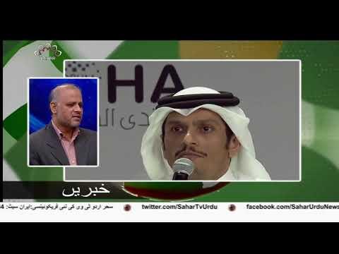 [16Dec2018] ایٹمی معاہدے کی بقا کا دارومدار یورپ کے رویّے پر ہے -Urdu