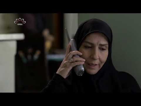 [ Drama Serial ] ہمدرد- Episode 14 | SaharTv - Urdu