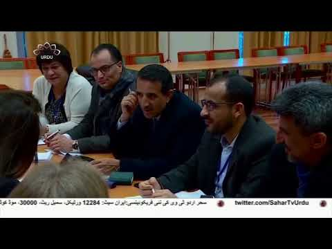 [22Dec2018] امریکا کی پشست پناہی میں یمن کے اندر سعودی اتحاد ...-Urdu