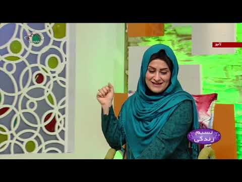 [ تیراکی کےفوائد - [ نسیم زندگی - SaharTv -Urdu