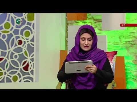 [ گردوں میں پتھری  - [ نسیم زندگی - SaharTv -Urdu