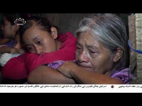 [26Dec2018] کسمن بچے ٹرمپ کی پالیسی کا اصل نشانہ   -Urdu